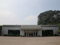 South China Pearl Museum