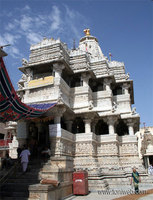 Jagdish Mandir - Jagdish Temple